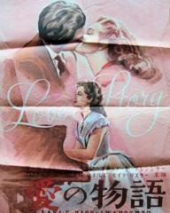 Japanese poster for Love Story (1944) (1)