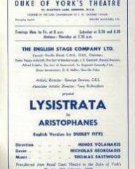 Programme from Lysistrata (1957) at the Duke of York's Theatre, London (2)
