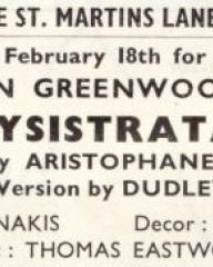 Programme from Lysistrata (1957) at the Duke of York's Theatre, London (3)