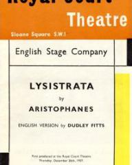 Programme from Lysistrata (1957) at the Royal Court Theatre, London (1)