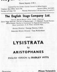 Programme from Lysistrata (1957) at the Royal Court Theatre, London (2)