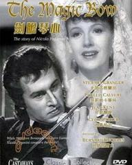 Chinese DVD cover of The Magic Bow (1946) (1)