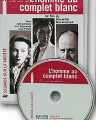 French DVD cover of The Man in the White Suit (1951) (1)