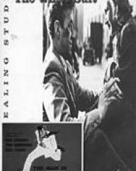 Video cover from The Man in the White Suit (1951) (2)