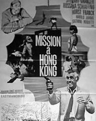 French poster for Mission a Hong Kong [Code Name Alpha] (1965) (1)
