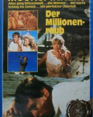 German video cover from The Moon-Spinners (1964) (1)