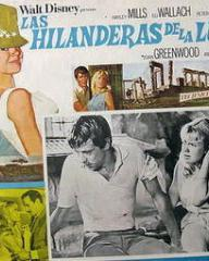 Mexican lobby card from The Moon-Spinners (1964) (6)