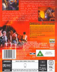 DVD cover of Mysterious Island (1961) (1)