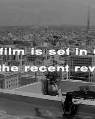Main title from Our Man in Havana (1959) (1).  This film is set in Cuba before the recent revolution