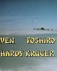 Main title from Paper Tiger (1975) (4).  David Niven Toshiro Mifune, Hardy Kruger