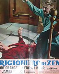 Italian lobby card from The Prisoner of Zenda (1952) (1)