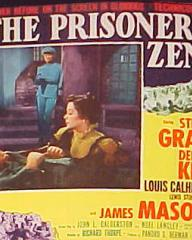 Lobby card from The Prisoner of Zenda (1952) (1)