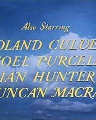 Main title from Rockets Galore (1958) (4). Also starring Roland Culver Noel Purcell, Ian Hunter, Duncan Macrae