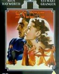 DVD cover of Salome (1953) (1)