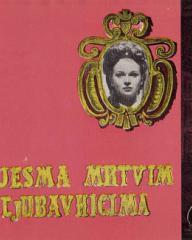 Yugoslav poster for Saraband for Dead Lovers (1948) (1)