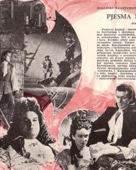 Yugoslav poster for Saraband for Dead Lovers (1948) (2)
