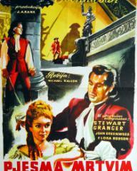Yugoslav poster for Saraband for Dead Lovers (1948) (5)