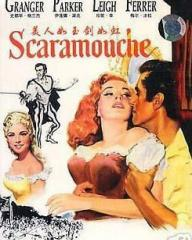 DVD cover of Scaramouche (1952) (1)