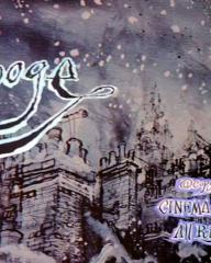 Main title from Scrooge (1970) (4)