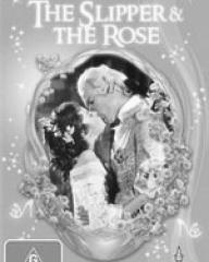 Gemma Craven (as Cinderella) and Richard Chamberlain (as Prince Edward) in an Australian DVD cover of The Slipper and the Rose (1976) (1)
