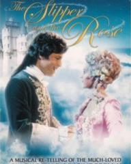 DVD cover of The Slipper and the Rose (1976) (3)
