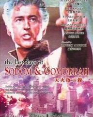 Chinese DVD cover of Sodom and Gomorrah (1962) (1)
