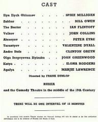Programme from Son of Oblomov (1965) at the Comedy Theatre, London (3)