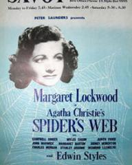 Programme from Spider's Web (1954) at the Savoy Theatre, London (2)