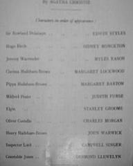 Programme from Spider's Web (1954) at the Savoy Theatre, London (4)