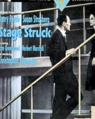 Laser disc of Stage Struck (1958) (1)