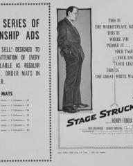 Poster for Stage Struck (1958) (4)