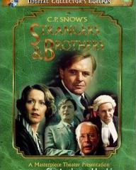 DVD cover of Strangers and Brothers (1984) (1)