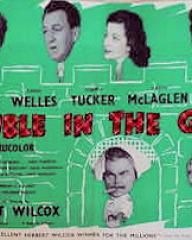 Poster for Trouble in the Glen (1954) (11)
