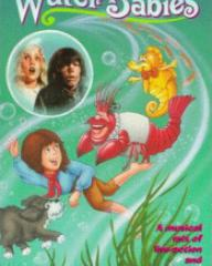 DVD cover of The Water Babies (1978) (6)