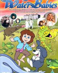 The Water Babies DVD from Prism Leisure, 2003