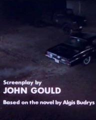 Main title from Who? (1974) (11)  Screenplay by John Gould  Based on the novel by Algis Budrys