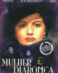 Brazilian DVD cover of The Wicked Lady (1945) (1)