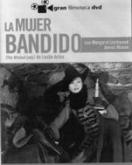 Spanish DVD cover of The Wicked Lady (1945) (1)