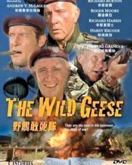 Chinese DVD cover of The Wild Geese (1978) (1)