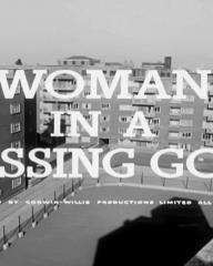 Main title from Woman in a Dressing Gown (1957) (5)