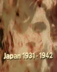 Main title from the 1973 'Banzai!' episode of The World at War (1973-74) (2). Japan 1931-1942