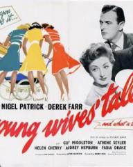 Poster for Young Wives' Tale (1951) (1)
