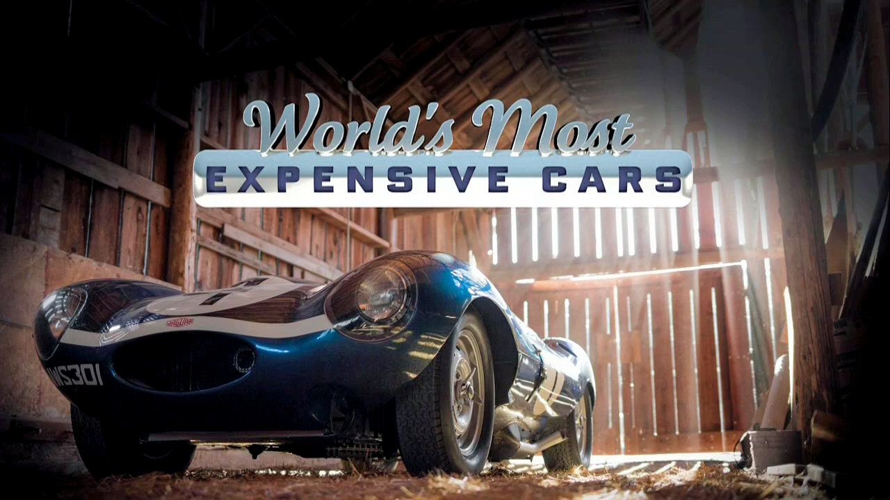 Main title from World's Most Expensive Cars (2017)