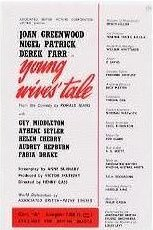 Poster for Young Wives' Tale (1951) (2)